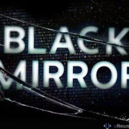 Чёрное зеркало 5 сезон