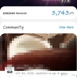 Samsung members мужские гениталии член
