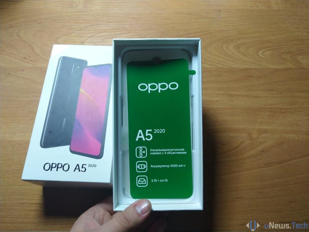 OPPO A5 20202